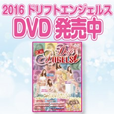 2016DVD_special_415_415